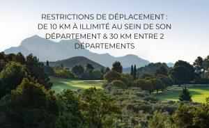 Bonne nouvelle ! La limite kilométrique de déplacement s'allègent pour les golfeurs - Open Golf Club
